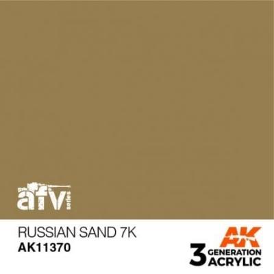 Russian Sand 7