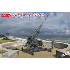 12,8cm Flak 40 & FuMG 39 D