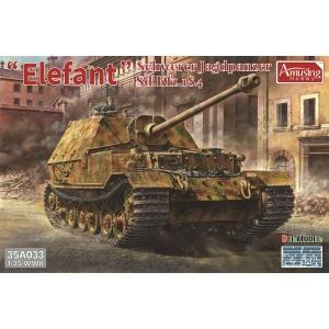 Sd.Kfz.184 Schwerer Jagdpanzer 'ELEFANT' Full interior