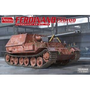 Ferdinand Jagdpanzer Sd.kfz.184 No 15100