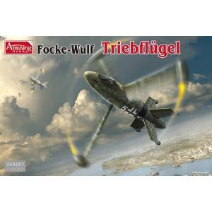 Focke-Wulf Triebflügel