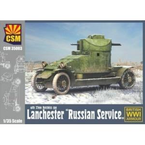 """Lanchester """"Russian Service"""" with 37mm Hotchkiss gun"""