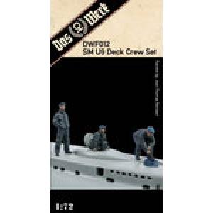 SM U9 Deck Crew Set