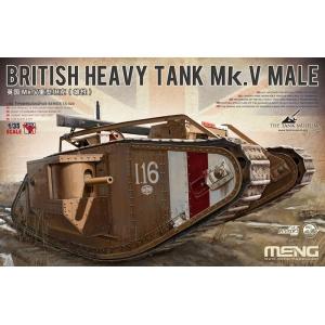 British Heavy Tank Mk.V Male