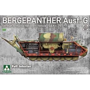 "Bergepanther Ausf. G ""Full Interior"""