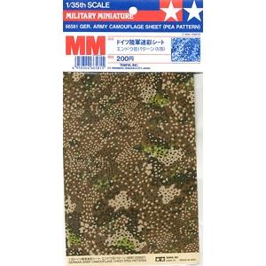 German Army Camouflage Sheet (Pea Pattern)