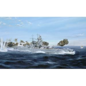 German Pocket Battleship (Panzer Schiff) Admiral Graf Spee 1939